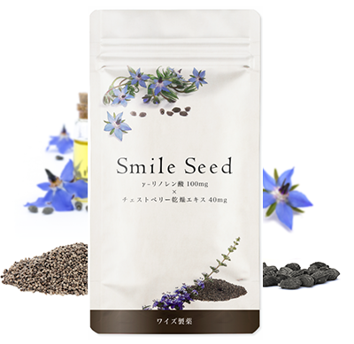 smileSeed