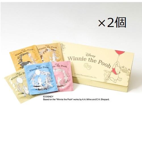 【送料無料お試し2個セット】「くまのプーさん」封筒型5種アソートティーバッグ・George Steuart Tea (ジョージスチュアートティ)
