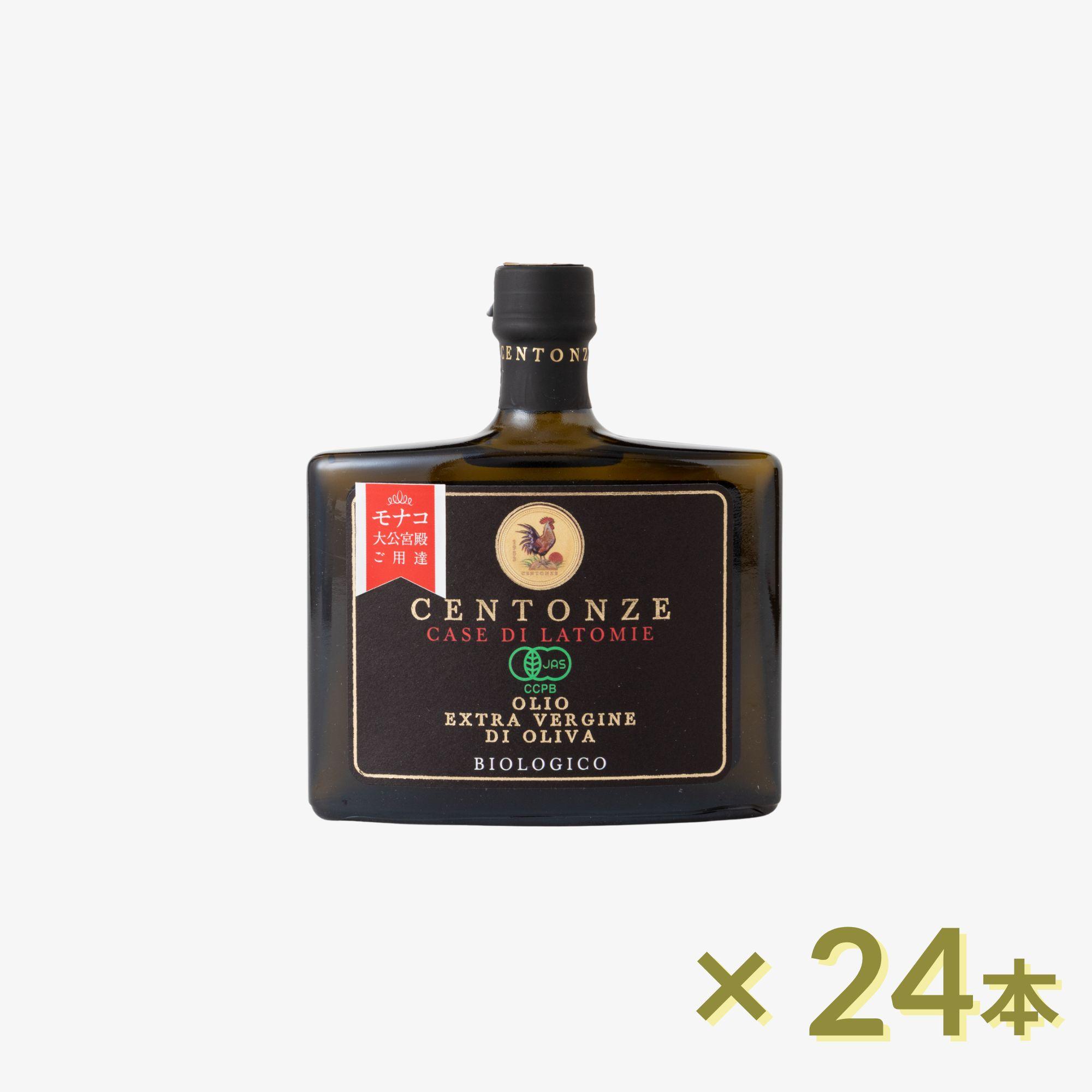 【ケースでお得】オーガニックエクストラバージンオリーブオイル92g×24本・チェントンツェCentonze・シチリア産 の商品画像