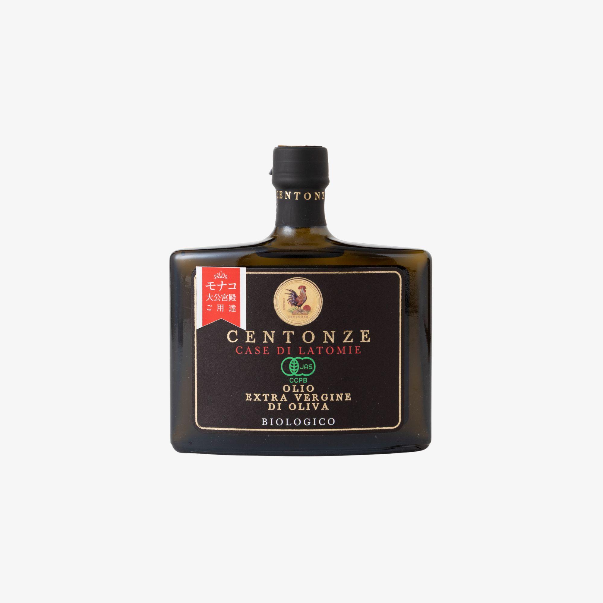オーガニックエクストラバージンオリーブオイル92g・チェントンツェCentonze・シチリア産 の商品画像