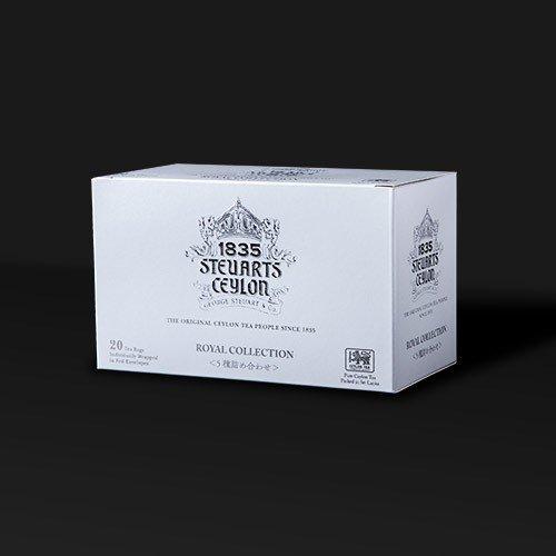 【ティーバッグ】ROYAL COLLECTION(ロイヤルコレクション)5種詰合せ・George Steuart Tea (ジョージスチュアートティ)の商品画像