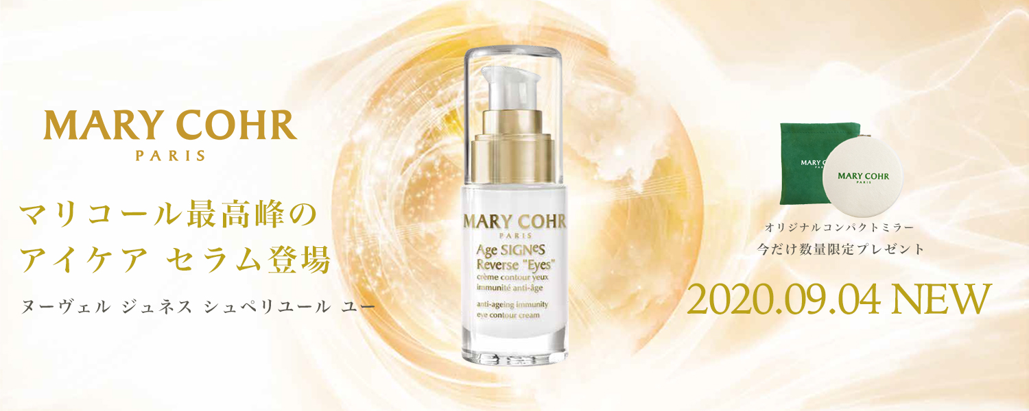 MARY COHR NEW ITEMバナー
