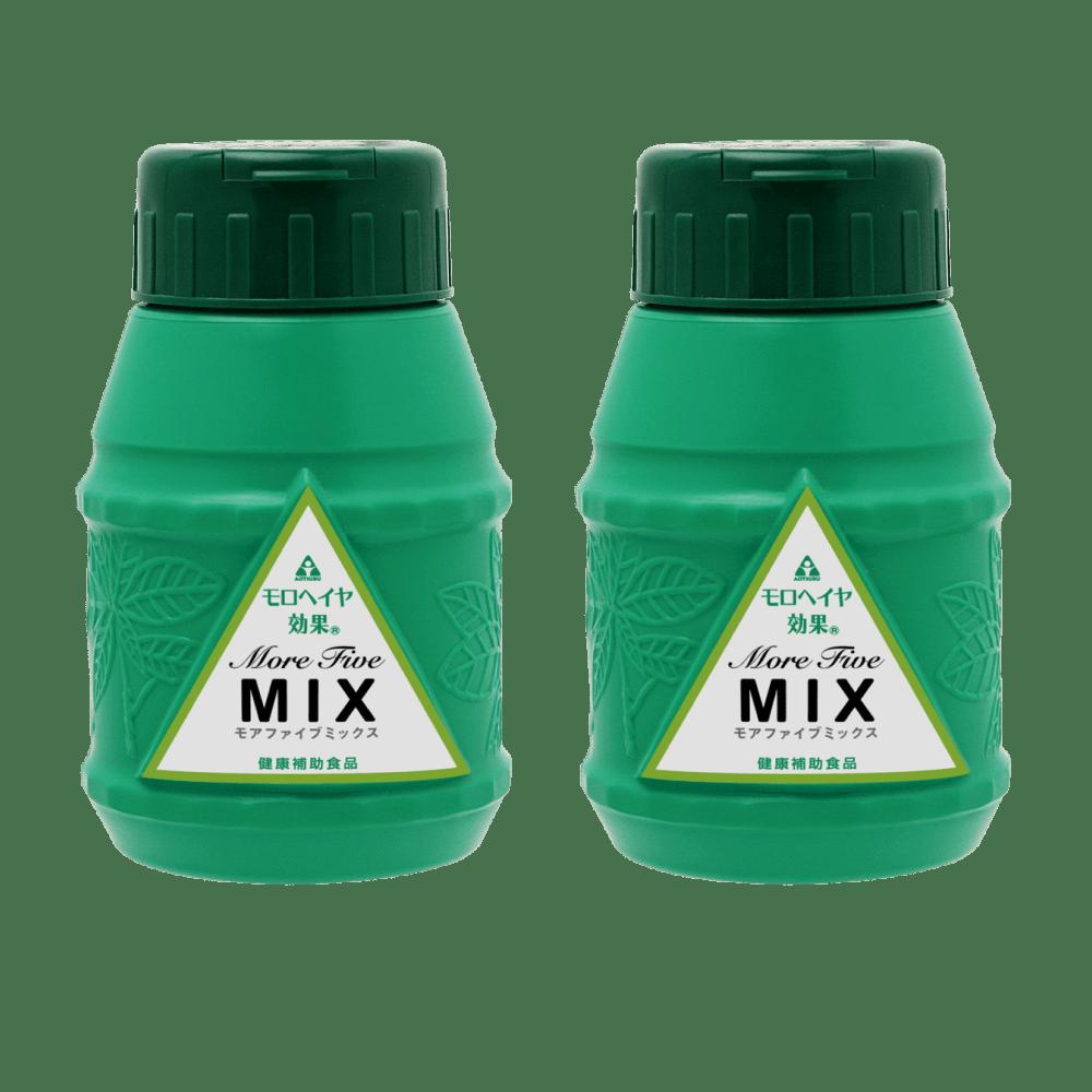 モアファイブMIXボトル 750粒×2本