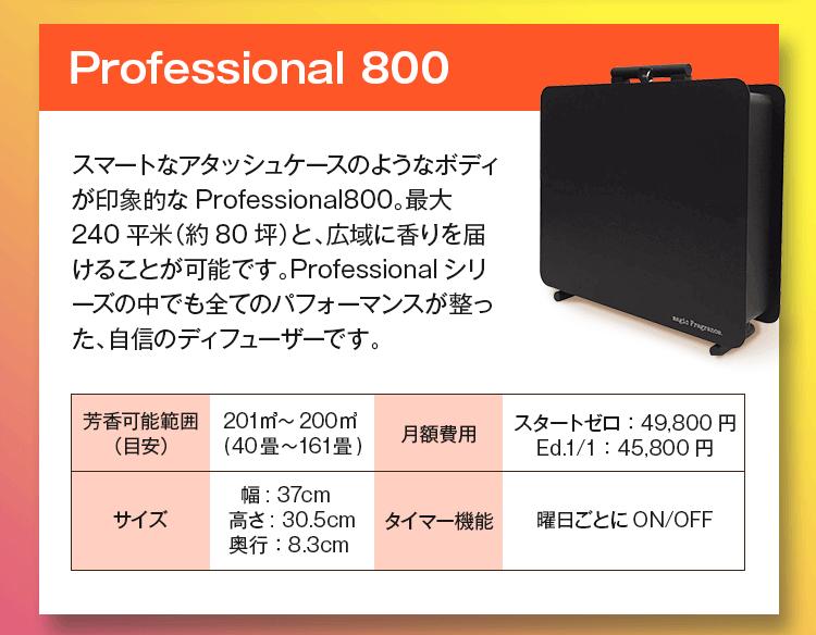 Professional800