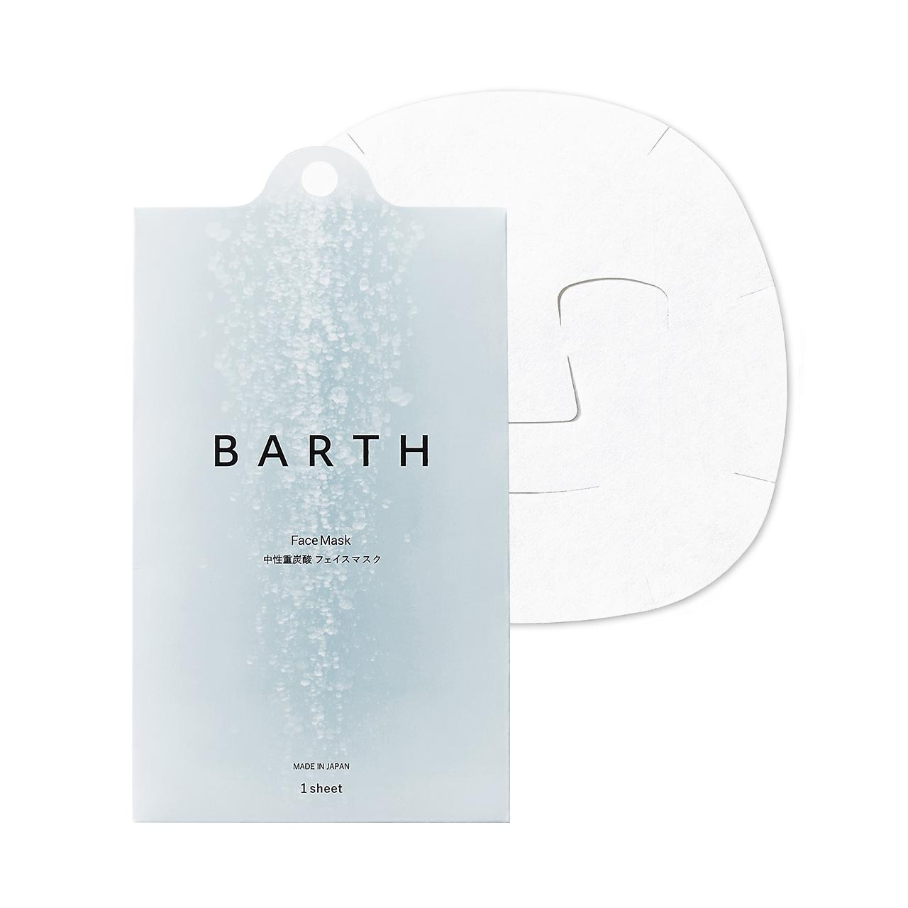 中性重炭酸フェイスマスク,BARTH(バース)
