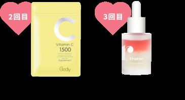 ビタミンC ハリ・ツヤ・潤い肌に導く オイルin2層セラム(10ml)