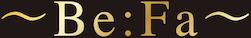 ORLINKS STOCK. BeFa特設サイト