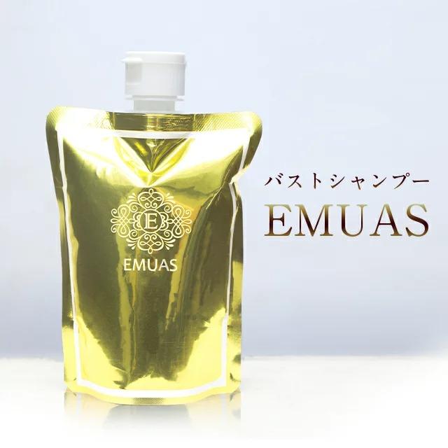 EMUAS【単品】