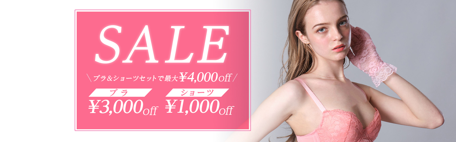 500円クーポンキャンペーン