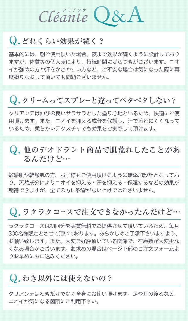 Cleante Q&A