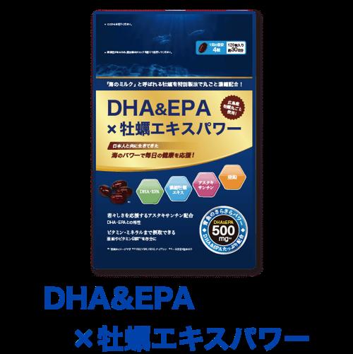 DHA&EPA 牡蠣エキスパワー