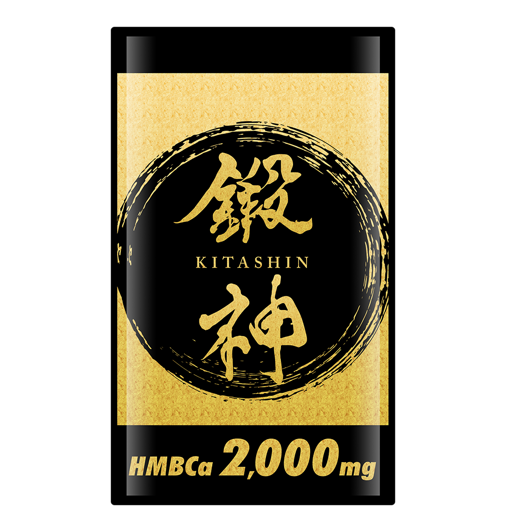 鍛神HMBCa2,000mg1袋<単品>