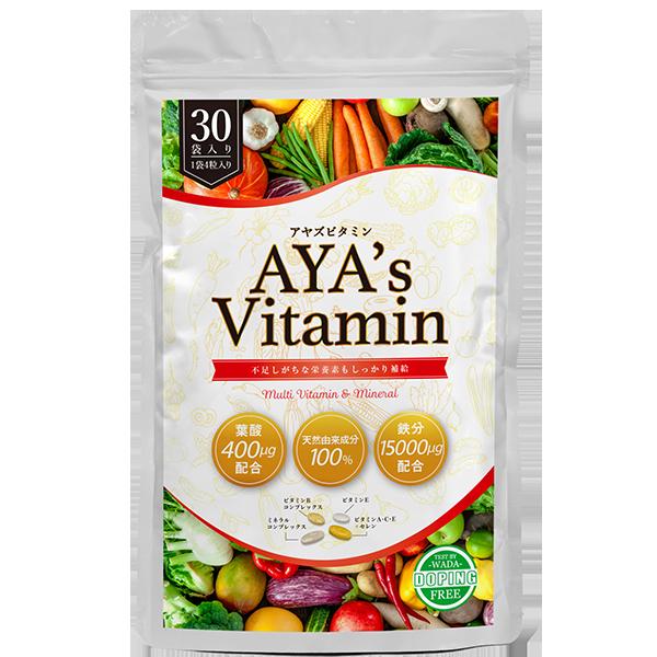 AYA'sビタミン毎月1袋<定期便>