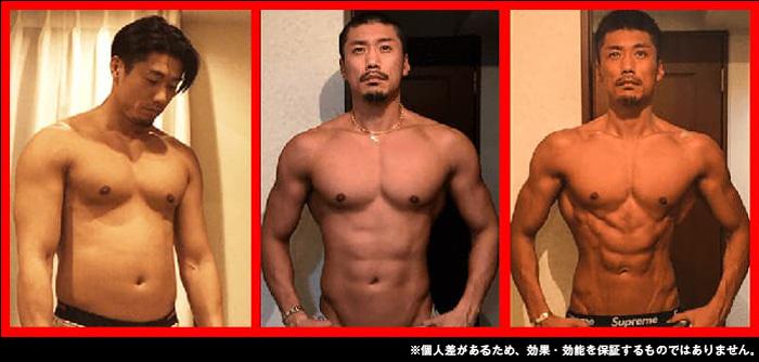 金子賢が鍛神hmbサプリメントを飲み続けた体の変化を公開。脂肪の付いていた体が、どんどん絞られているのが見て分かる。