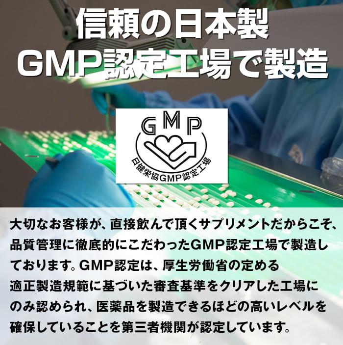 鍛神hmbサプリメント2000mgはアルギニン、グルタミン、オルニチン塩酸塩を豊富に配合!さらに安心の日本製!gmp認定工場で製造しています!