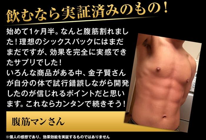 今まで体質のせいにして、痩せるために運動をしても続かない人間でした。