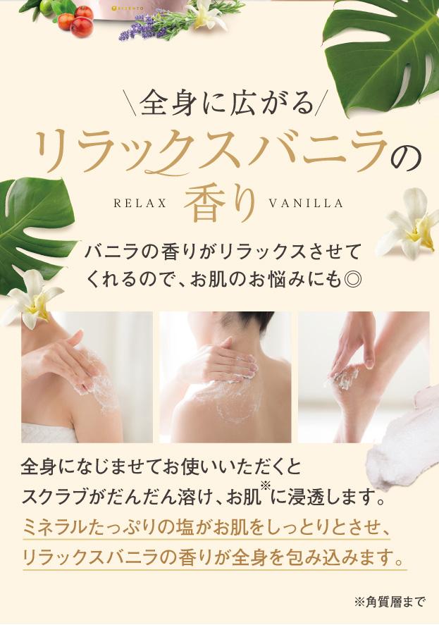 使うたび滑らかで潤うお肌へ。