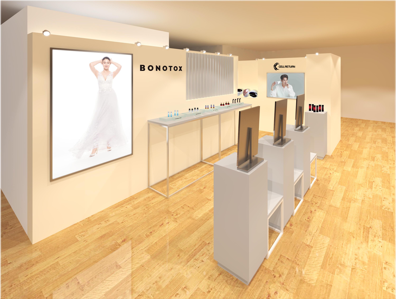 2021.09.10 【百貨店進出】2021年10月20日大丸東京店にBONOTOXストアがオープンします!