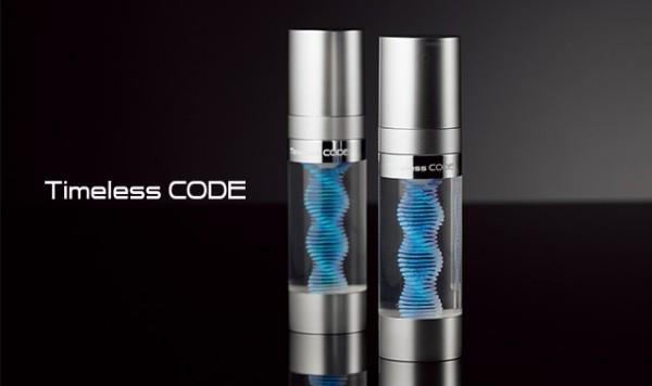 【QVCジャパン】美容業界も大注目!Wの幹細胞を配合した美容液Timeless CODE デュアルステムセルセラム6月10日発売開始