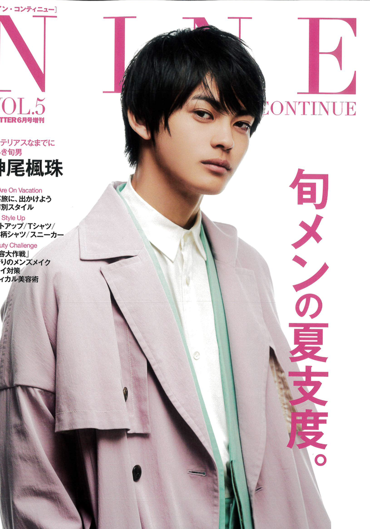 NINE(2019年6月号)