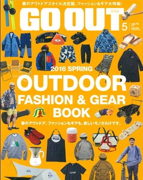 GO OUT(2016年5月号)