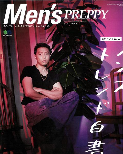 Men's-PREPPY(2018年10月号)