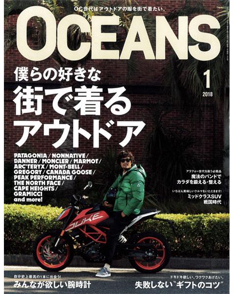 OCEANS(2018年1月号)
