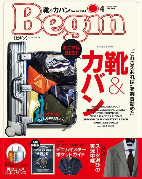 Begin(2019年4月号)