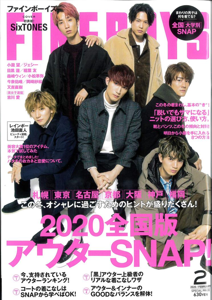FINE BOYS(2020年2月号)