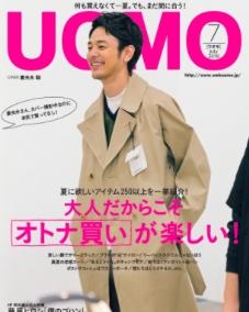 UOMO(2018年7月号)