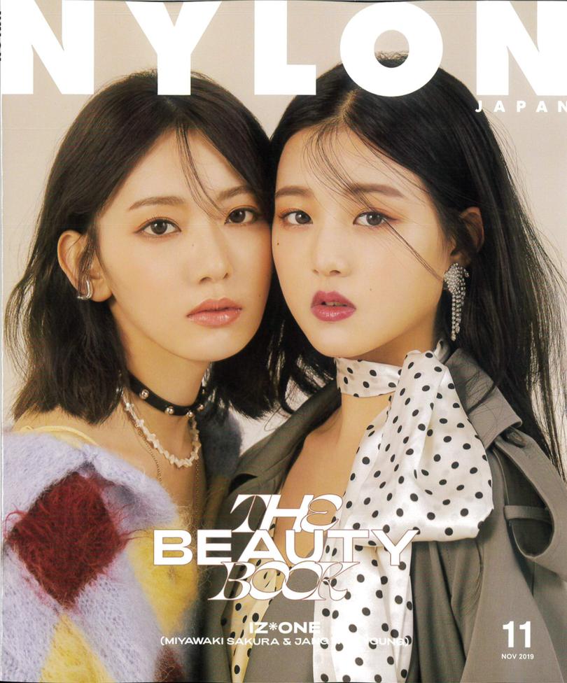 NYLON(2019年11月号)