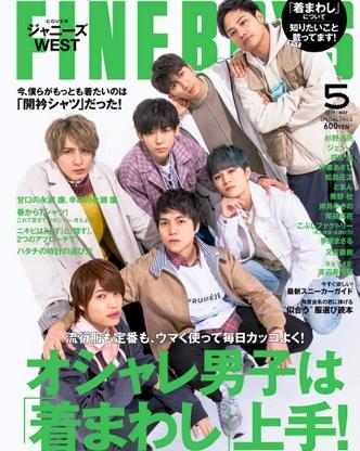 FINE BOYS(2019年5月号)