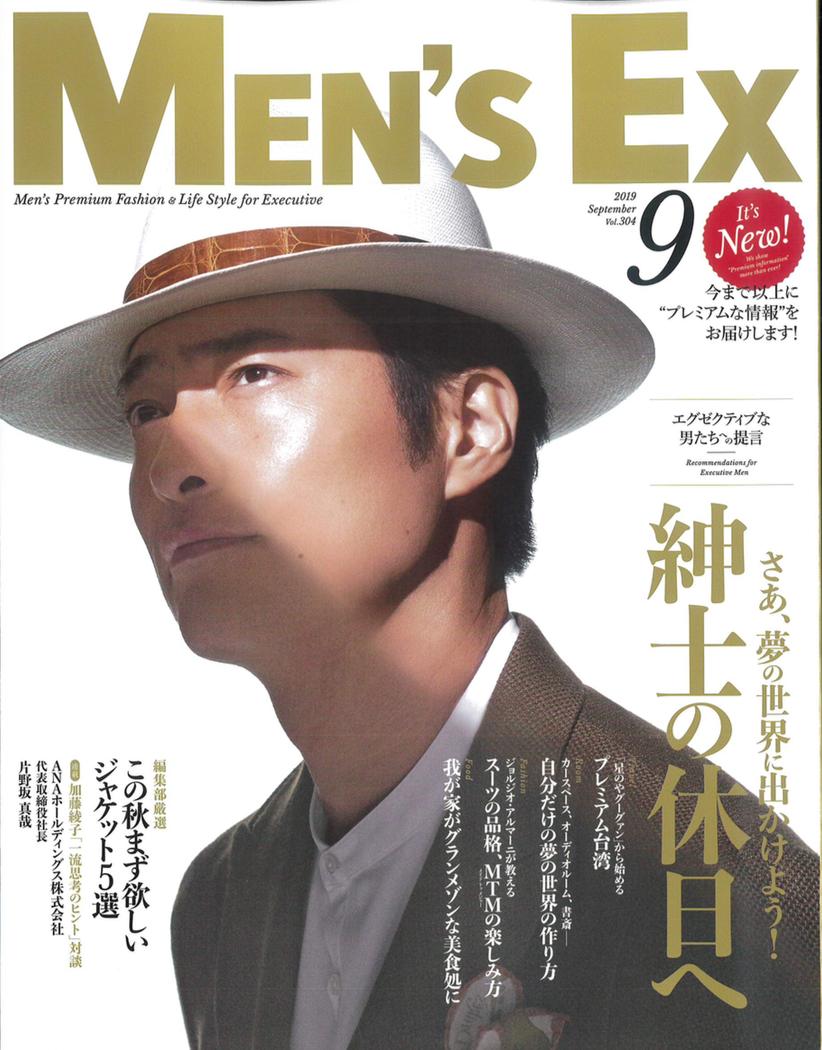 MEN'S EX(2019年9月号)
