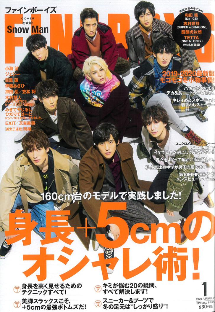 FINE BOYS(2020年1月号)