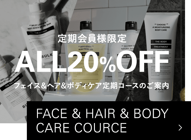 FACE & HAIR & BODY CARE COURCE