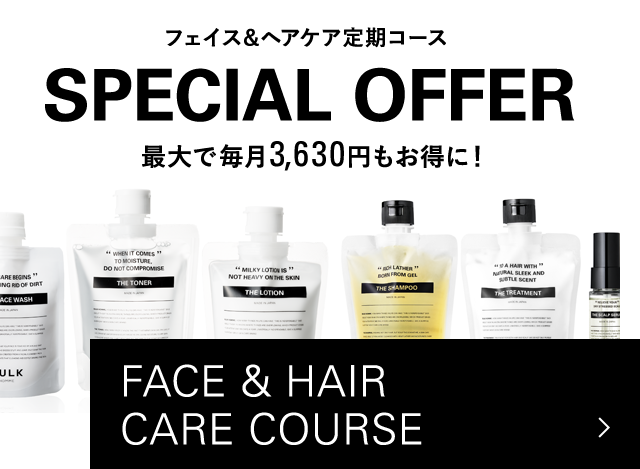 FACE & HAIR CARE COURSE