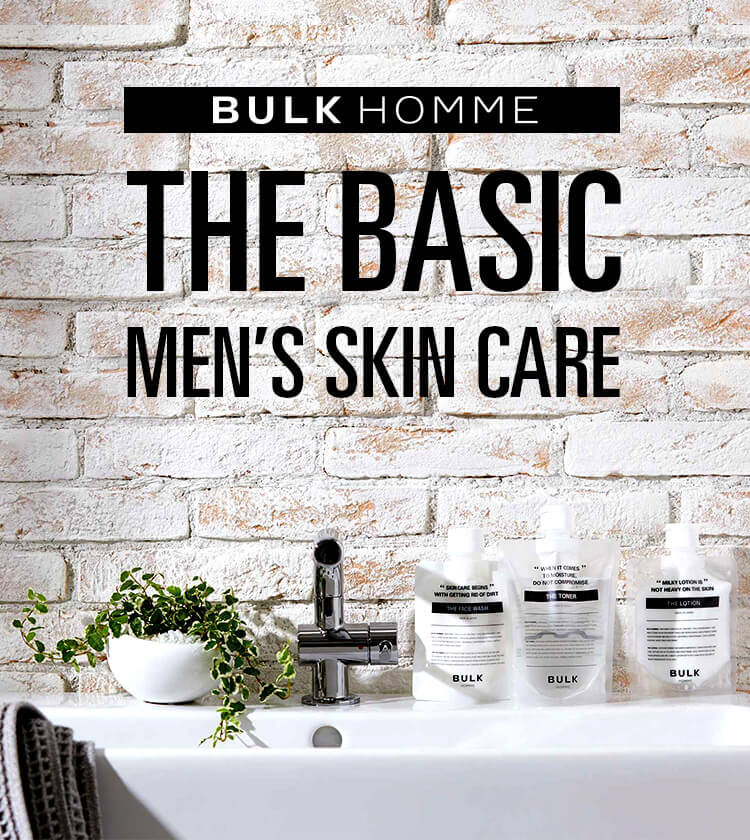 THE BASIC MEN'S SKIN CARE