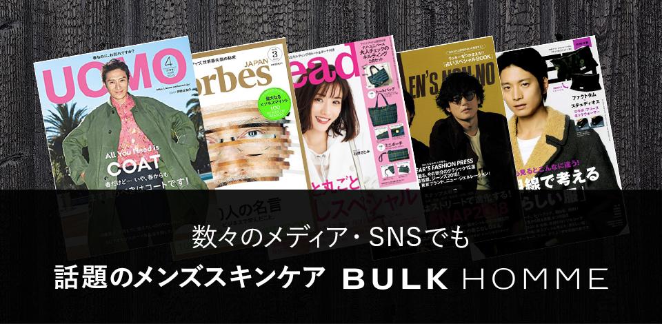 掲載された多くの雑誌画像