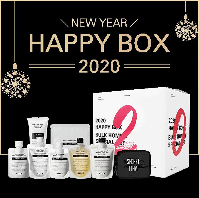 NEW YEAR HAPPY BOX 2020