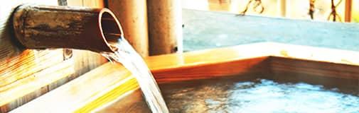 Hot spring water (moisturizing)