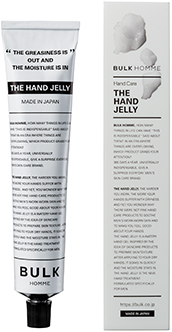THE HAND JELLY