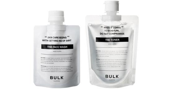 肌活コース 洗顔料・化粧水の定期コース