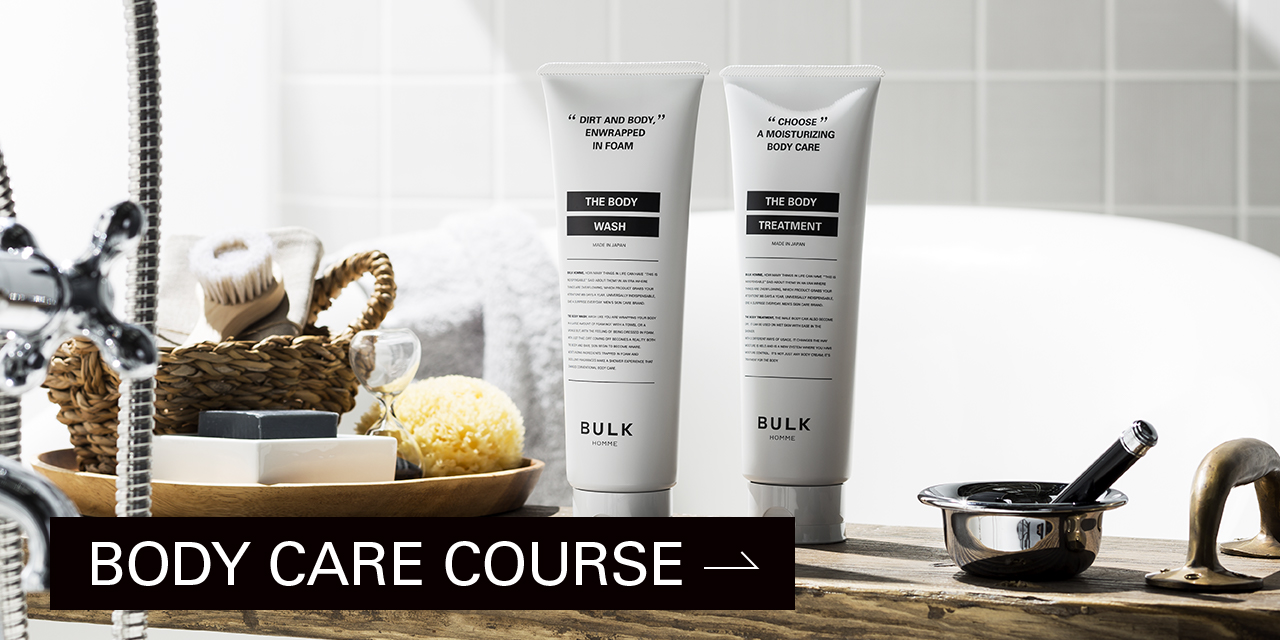 BODY CARE COURSE