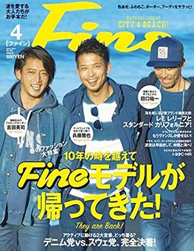 warp MAGAZINE JAPAN(2017年6月号)