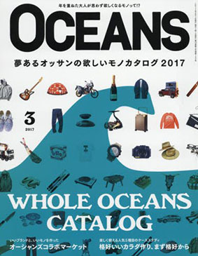 OCEANS(2017年)