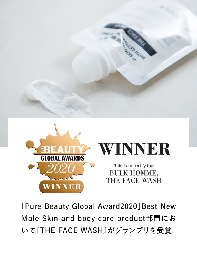 「Pure Beauty Global Award2020」Best New Male Skin and body care product部門において『THE FACE WASH』がグランプリを受賞
