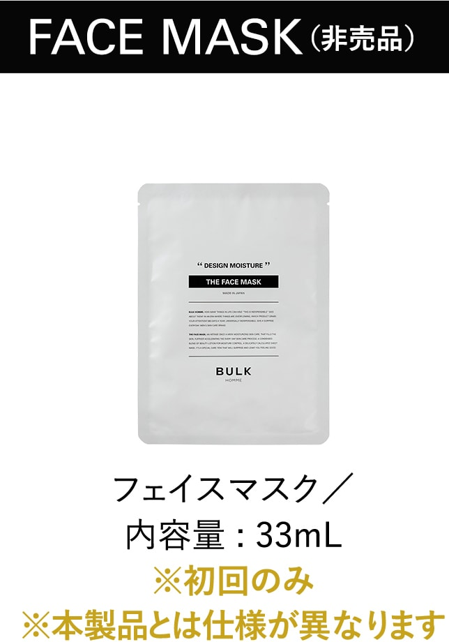 FACE MASK(非売品)