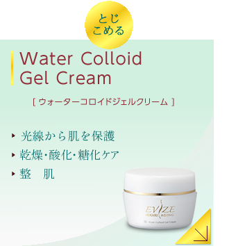 Water Colloid Gel Cream