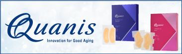 Quanis(クオニス) ブランドサイト