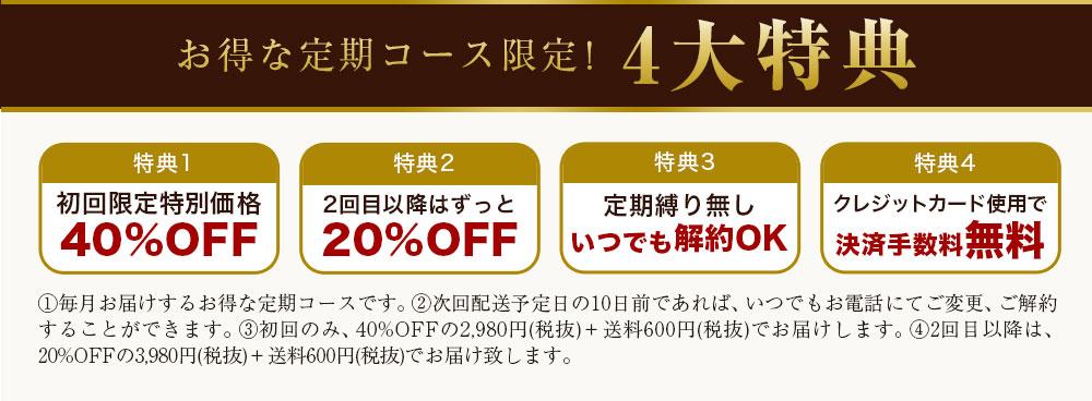 美容・コスメ・香水部門第1位 ヘアケア・スタイリング部門第1位 シャンプー部門第1位